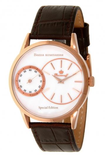 Часы с Вашим именем 10384С/1B1BR
