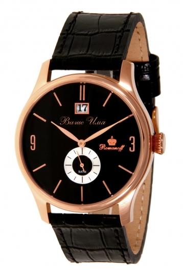 Часы с Вашим именем 30521CB3BL