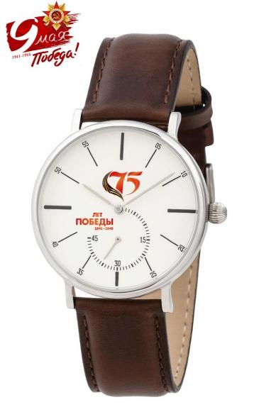 Модель 30528G1BR-75 «Часы к 75 летию Победы»