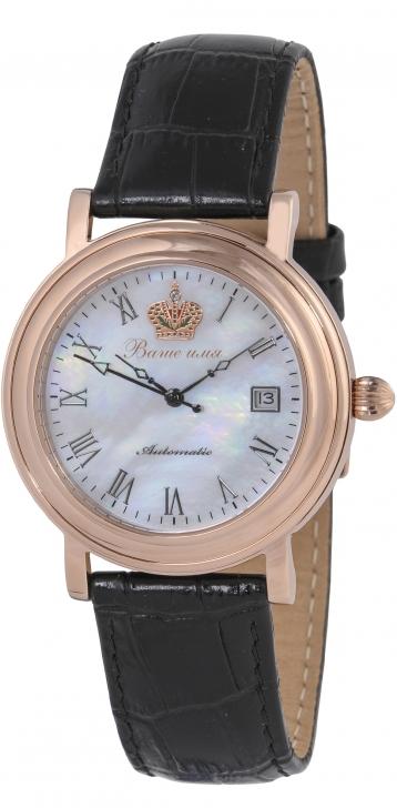 Часы с Вашим именем 8215/10831СBL