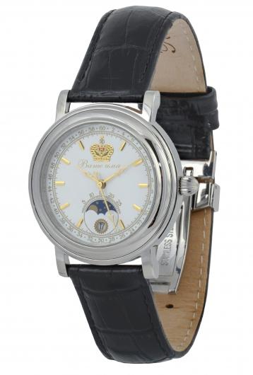 Часы с Вашим именем 8215/10881СLBL