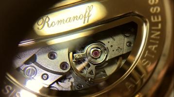 Модель 8215/10832BL «Romanoff»