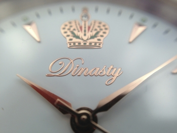 Модель 8215/331538BRD «Dinasty»