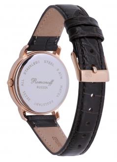Часы с Вашим именем 3231СB1BR «Romanoff»