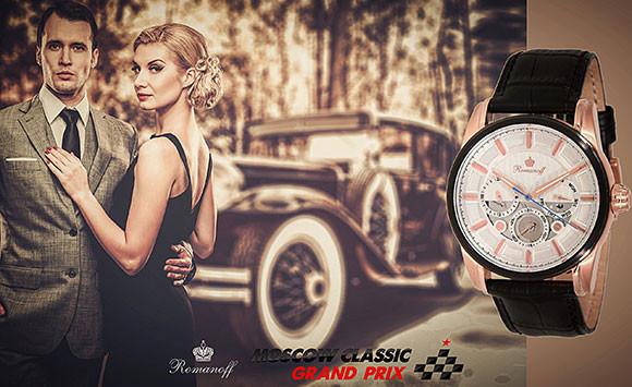 Ретрогонки «Moscow Classic Grand Prix»
