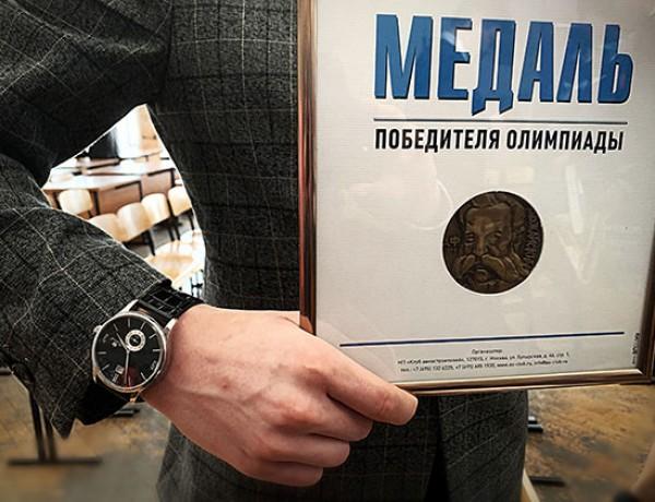 Мужские Часы Romanoff